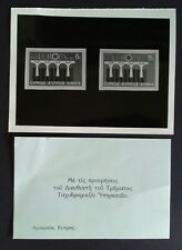 Rare Cyprus black & white archive photo proof of the 1984 Europa imperforate set