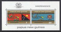 1975 PAPUA NEW GUINEA INDEPENDENCE MINISHEET FINE MINT MNH/MUH