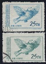 China 1953 Dove of Peace ERROR wrong color-bright blue found in old collection