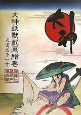 Okami Wicked caricature Kai Winding art book From Japan