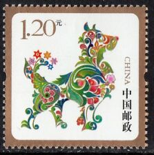 CHINA 2017- - H-12 HAPPY NEW YEAR (2018) YEAR OF THE DOG SPECIAL ISSUE