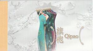 HONG KONG CHINA 2017 FASHION COSTUME QIPAO BOOKLET OF 3 SOUVENIR SHEETS 7 STAMPS