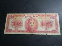 CHINA CHINE, TAIWAN 1947, 10000 YUAN, BANK NOTE série