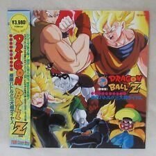 Dragon Ball Z The Movie Part 10 Japanese Anime Laserdisc LD