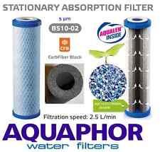 AQUAPHOR Inline 5 mic Carbon Fibre Block Cartridge  Water Filter 10-inch housing