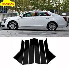 6X For Cadillac XTS 2013-2019 Black Door B,C Pillar Mirror Plate Molding cover