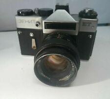 Fuji photo film 3EHNT ET Lens Japan 1:1,8 f=55mm macchina fotografica vintage