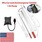Universal Car Door Open Unlock Tool Kit Key Lost Emergency with Air Pump