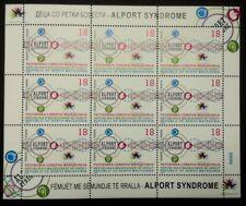 MACEDONIA NORTH 2019 Alport Syndrome SS MNH