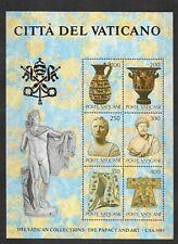 1983 Vatican City Art Exposition S/S unused no gum (1)