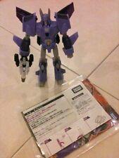 Transformers Henkei Cyclonus D-07 (Loose complete)