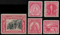 US 2c Reds set/5 different #651, 657, 681, 682, 688 Mint F/VF NH FREE SHIPPING