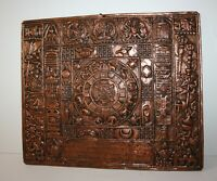 Nepalese Copper Repousse Hindu Buddha Brahma Relief Wall Mount Plaque