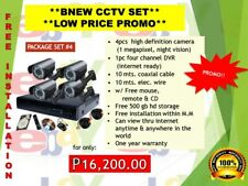 BNEW CCTV SET PACKAGE #4 LOW PRICE with FREE INSTALLATION within METRO MANILA