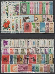 DK150007/ INDONESIA / YEARS 1960 - 1966 MINT MNH MODERN LOT