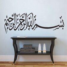 Black Removable Islamic Muslim Art Calligraphy Vinyl Decor Decal Wall Sticker