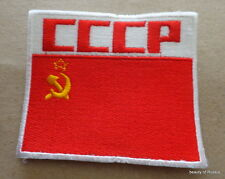 Soviet CCCP /USSR/ Army Forces embroidered patch  #36 LE