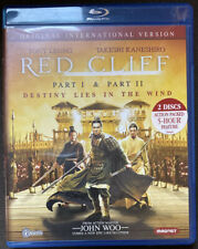 Red Cliff, Part I/Red Cliff, Part II Blu-ray Disc 2010 2-Disc Free First Class