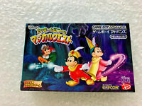 """Mickey & Minnie: Magical Quest """"Good Condition"""" Gameboy Advance GBA Japan Game"""