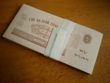 2003 China 5 Yuan Training Banknote,Bundle of 100 Pcs