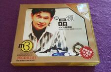 Huang Pin Yuan ( 黃品源 ) ~ 黃品源 ( 24K Gold Disc ) ( CD+VCD ) ( Malaysia Press ) Cd