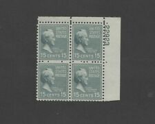 U.S.  Scott  #820 Mint-OG/NH XF 1938 15c Blue Gray Plate# Block Of 4