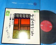 Koto Music / Victor Living Stereo SJL-2068, Japan LP NM