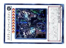 YUGIOH ULTRA RARE N° STBL-JP044 Scrap Twin Dragon