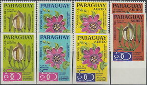 Paraguay Flowers (Perf/IMP) 1969 MNH-3,50 Euro