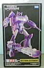 Takara Tomy Transformers Masterpiece MP-29 Destron Laserwave Shockwave In Box