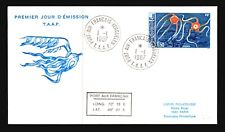 French Antarctic TAAF 1987 Octopus Series FDC - Z15141