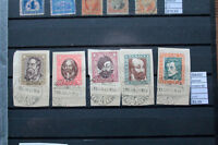 STAMPS HUNGARY SET USED (F98450)