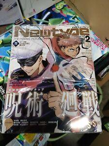 Newtype February 2021 Anime Magazine