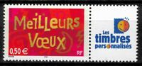 FRANCE 2003 NEUF** N°3623A** MEILLEURS VOEUX TIMBRES PERSONNALISES LOGO T. PERS.