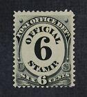 CKStamps%3A+US+Official+Stamps+Collection+Scott%23O50+Mint+H+OG+