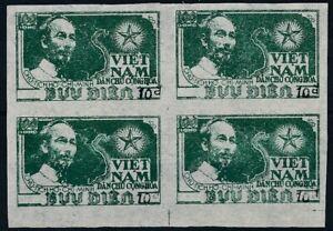 [23808] Vietnam 1954 : 4x Good Very Fine Mint No Gum Imperf Stamp in Block
