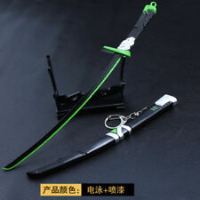 OVERWATCH GENJI  Blizzard Game Ninjia Weaopn katana GREEN Masamune sword 22cm