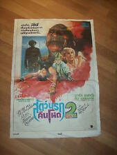 Nightmare on Elm Street 2 signed autograph Robert England Thai poster