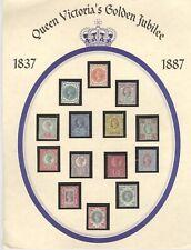 GREAT BRITAIN, 111-122, 1887 Queen Victoria Golden Jubilee MINT stamps mounted