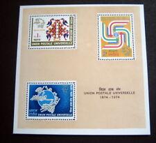 INDIA UNION POSTALE UNIVERSELLE 1874-1974 MINT NH- MINIATURE SHEET