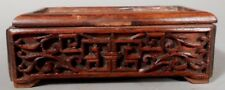 China Chinese carved Wood Stand w/ Secret Compartment ca. 20th century