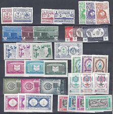 SAUDI ARABIA 1953 60 COLLECTION 13 EARLY COMMEMORATIVES COMPLETE SETS INCLUDING
