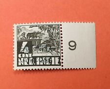 Lampong Dutch East India... 4 cents, MNH... Japan Japanese Occupation WWII