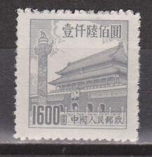 China Chine nr 236 MLH ong 1954