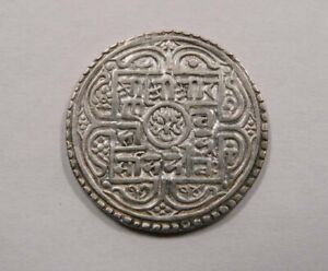 Nepal King Rana Bahadur Large Silver Mohar 1792 RARE Very Nice Condition