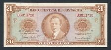 🇨🇷COSTA RICA BANKNOTE • 20 COLONES • AUGUST, 1968 • SERIES B • CRISP VF •