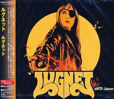 LUGNET - Lugnet +1 / Japan OBI New CD 2016 / Hard Rock from Sweden