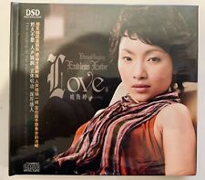 Yao Siting 姚斯婷 Endless Love II DSD CD 妙音唱片 Audiophile Vocal English NEW