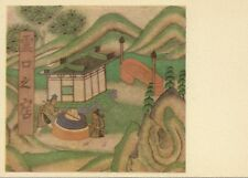 CARTE POSTALE ASIE CHINE THE MILLERS EARLY SUNG DYNASTY FORMAT 10 x 15 cm