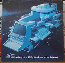 STEPHANE ZADRI LES VOEUX DE L'E.T.S ELECTRO SPATIAL VINTAGE COVER FRENCH SP